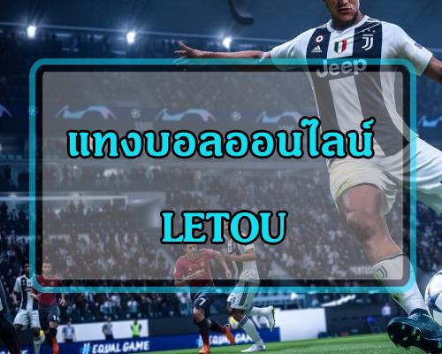 LETOU